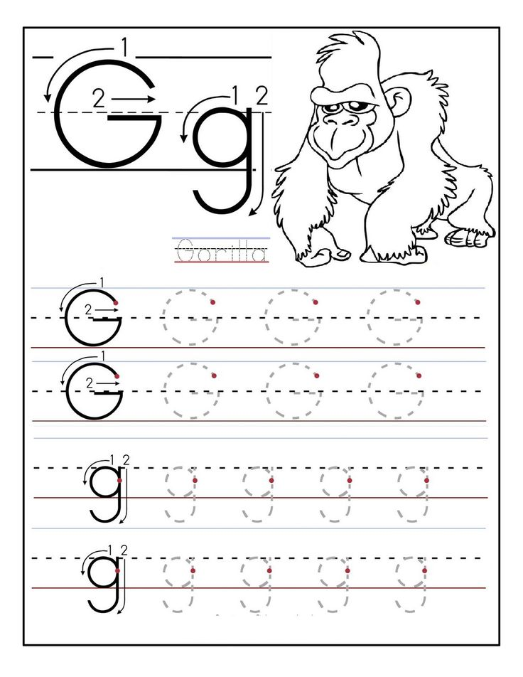 It is a graphic of Remarkable Trace Letters for Preschoolers