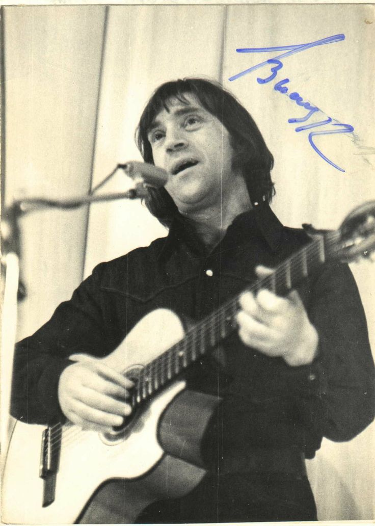 Vladimir Vysotsky ( January 25, 1938 - July 25, 1980 ) \\  the famous Russian bard