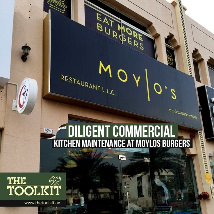 Commercial Kitchen equipment & facility management services at Moylos Burgers. Call us for a quote.   TOLL-FREE - 800-TOOLKIT (8665548)