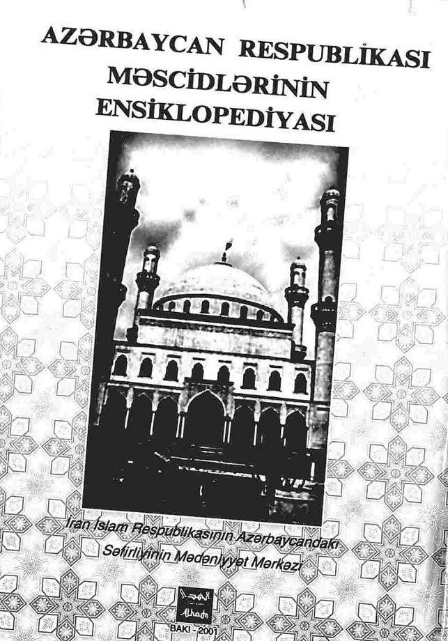 Behbudlu ə X Azərbaycan Respublikasi Məscidlərinin Ensiklopediyasi 2001 Free Ebooks Books Ebook