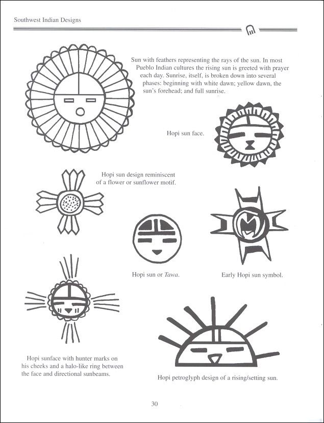 Native American Love Symbol 53327 Trendnet