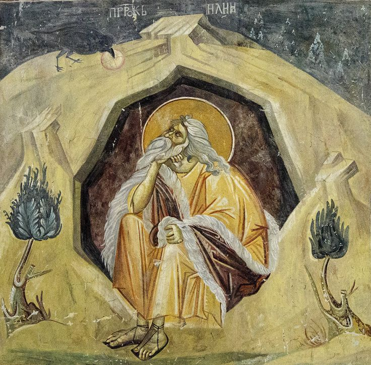 Prophet Elijah fed by a raven 1318-1321 Gracanica Monastery Belgrade - Gallery of Frescoes (copied by Dunian Mihailovic)