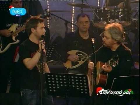 Αντώνης - Γιάννης Βαρδής - Οικογενειακή υπόθεση (live)  Γουστάρω που τα είπαμε μα πως να πούμε κι αλλα..