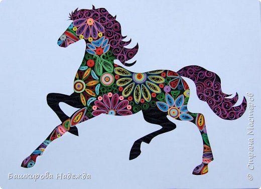 Здравствуйте! Понравилось мне делать подобные работы. Моего слона все знакомые на ура восприняли. И вот поступил заказ сделать коня.  Заказчице предложила два варианта - конь бегущий и и конь стоящий на дыбах. фото 2