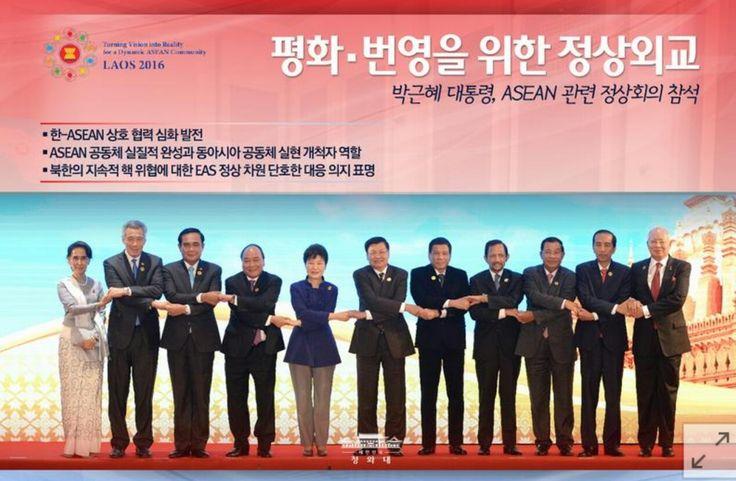 2016 G20, ASEAN Laos, #박근혜대통령 정상회담 #Korea President #ParkGeunHye  #대한민국   #중국 #항주 #2016G20 #China #HangZhou #2016ASEAN #동아시아정상회의 #라오스 방문 #비엔티안 #Laos #Vientiane #분냥보라치트 대통령 President #BounnhangVorachith  #MOU 체결  #메콩강 의 기적 #Mekong river  #G20 #ASEAN