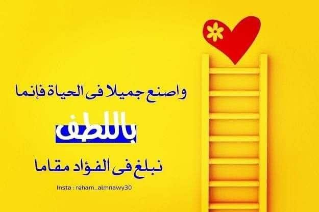 Pin By رحمة عبد الهادي On أجيب دعوة الداعي Home Decor Decals Words Quotes Hiram