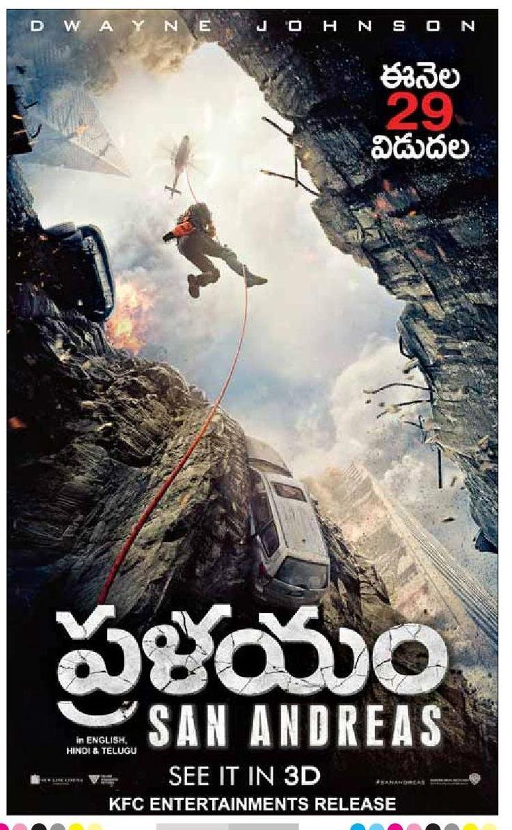 Vist & Get More Telugu Dubbed Movies Telugu Dubbed Movies Pinterest Movies  And Telugu How To Watch Youtube Videos