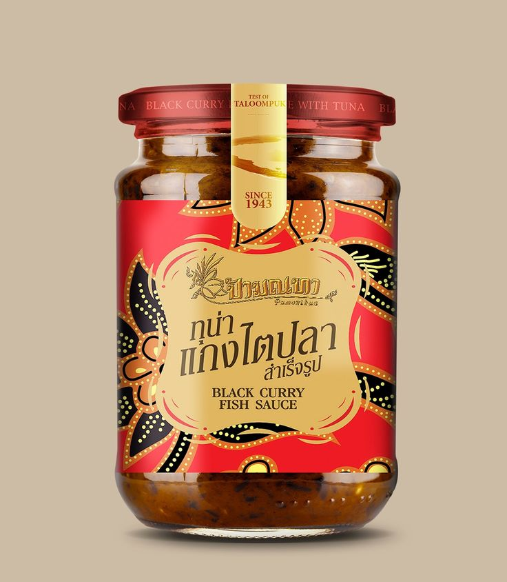 Pamonthaa on Packaging of the World - Creative Package Design Gallery