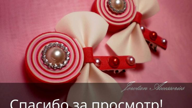 МК заколочка леденец/ Hairgrip kanzashi. Hairpin
