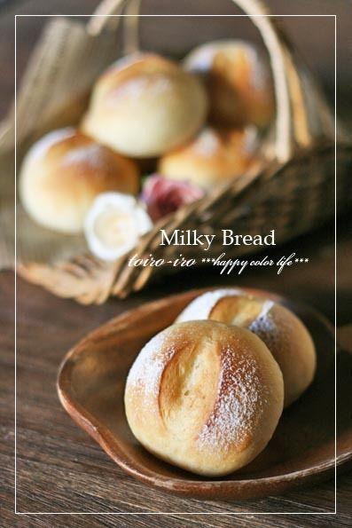 牛乳と練乳を使ったとってもミルキーなパン。焼きたてはふわふわもっちり!大人にも子供にも大人気です!卵不使用★
