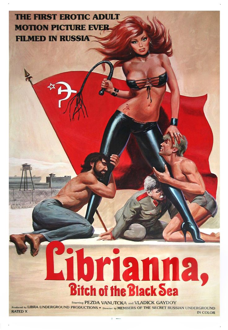 """Librianna, Bitch of the Black Sea, """"Members of the secret Russian underground"""", 1981"""