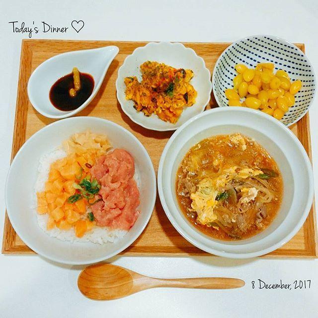 12/8(金)  今日は寒かった。 ホッカイロつけて仕事。  寒い日は 汁物がいいよね🍜  なんか今日は黄色っぽいごはん🍚 . . ●コロコロサーモンとねぎとろ丼 ●肉すい ●かぼちゃのサラダ ●塩ぎんなん . . . #今日の夕食#今日のごはん#food #自炊#晩ごはん#おうちごはん#和食 #家ごはん#家庭料理#家飯#うちごはん #地味飯#料理写真#献立#Oisix#オイシックス #ベーコン#かぼちゃ#サラダ#肉#肉すい #和牛#ねぎとろ#サーモン#丼#どんぶり #刺身#わさび醤油#ねぎ#玉ねぎ