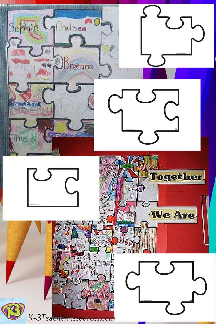 Printable  Puzzle Template - great for back to school ... 'Together we are 3B'