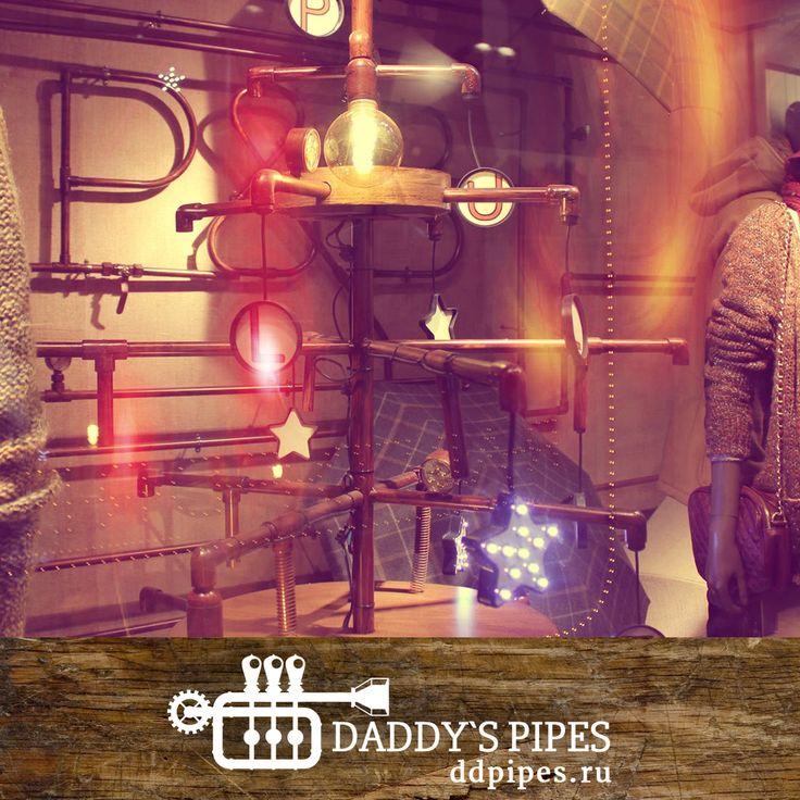 Вот и начался отсчет последнего месяца до Нового года. Уже пора подумать о том, в какой обстановке мы его встретим. В Мастерской Daddy's Pipes уже есть идеи, которые украсят Ваш интерьер к главному празднику года. #daddyspipes #ddpipes #дерево #loft #decor #дизайн_интерьера #лофтстиль #industrial #дизайн #мебель #мебельвстилелофт #мебельлофт #лофт #декор #design #interior #steampunk #стимпанк #handmade #ручнаяработа #подарки #сувениры #неупустимомент #новыйгод #брутальныйинтерьер #новыйгод…