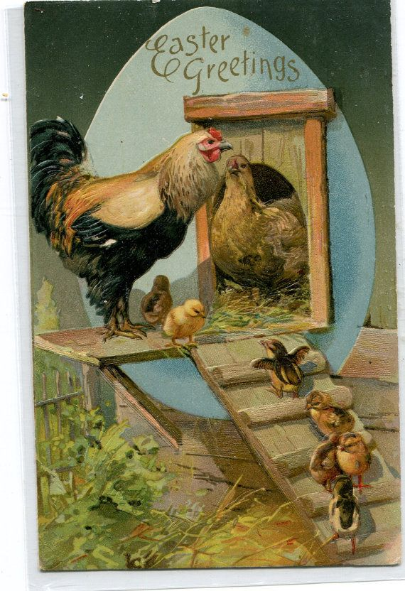 Петух старые открытки