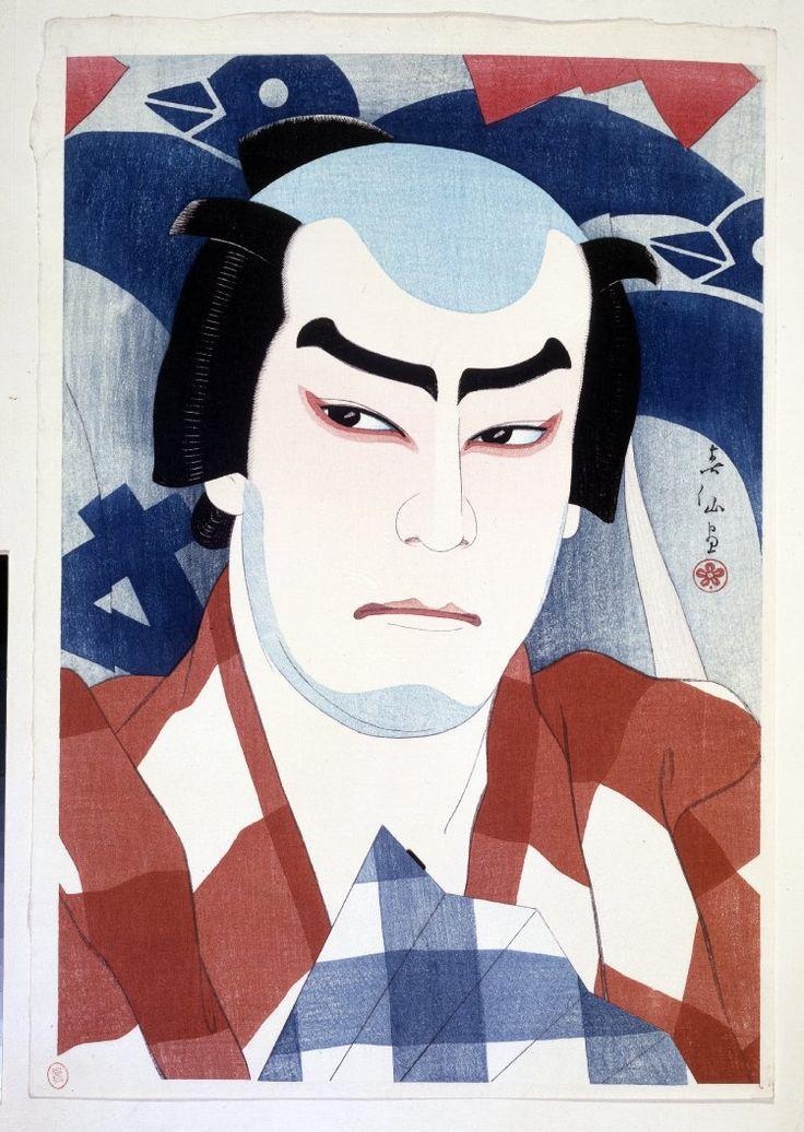 Natori Shunsen, Portrait of Enjaku Jitsukawa as Danshichi