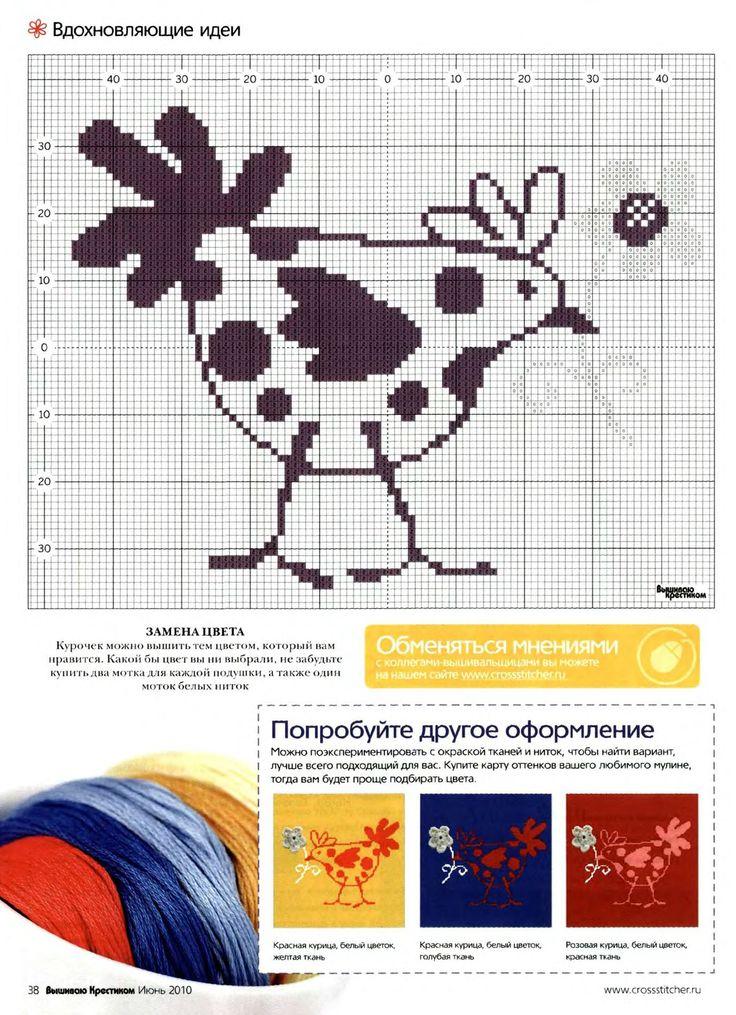galline monocromo2