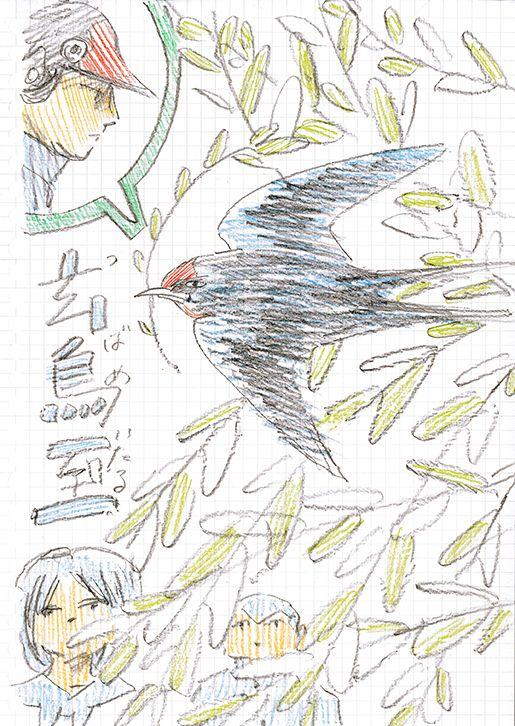 青春百景→今週のテーマは「玄鳥至(つばめいたる)」です。 http://seishun100k.tumblr.com