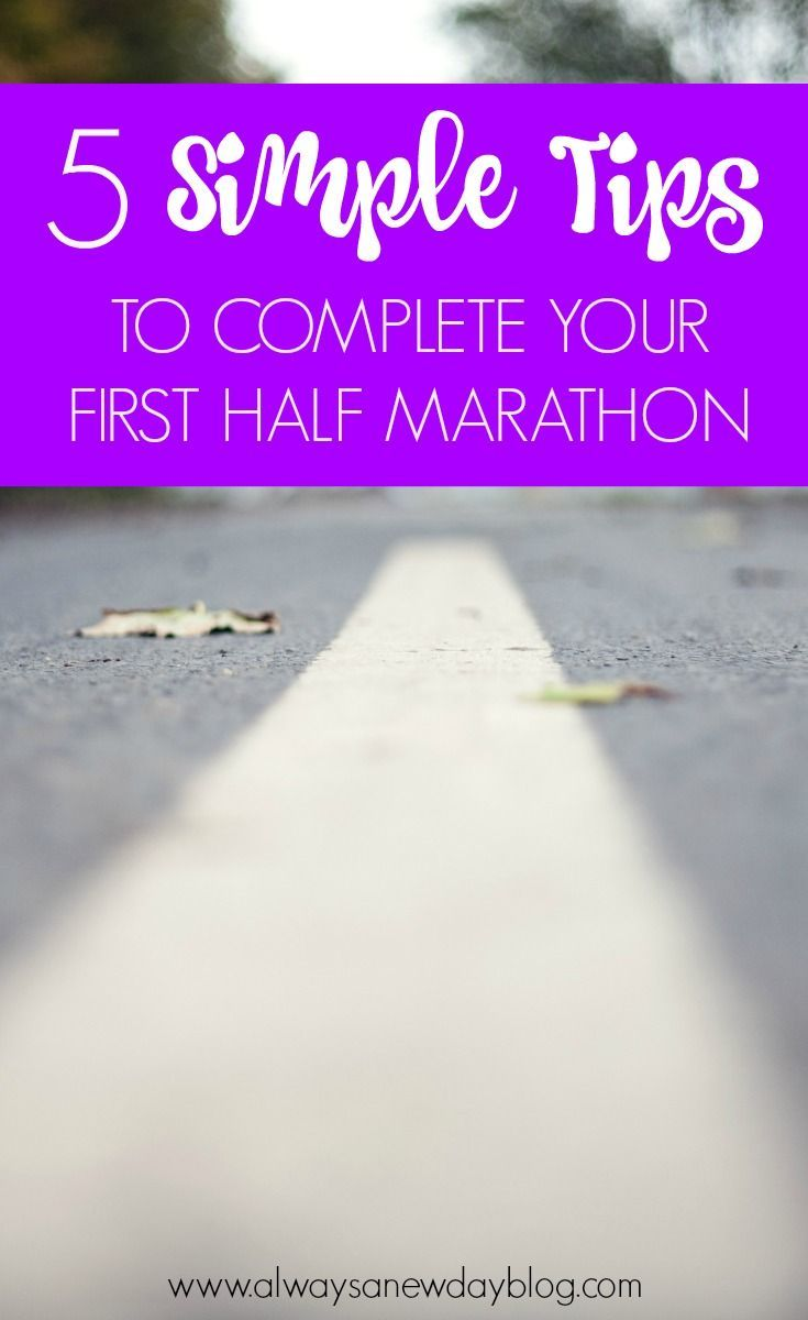 Are you thinking you could never run a half marathon? Don't! If I did it, you can, too! I'm sharing tips to make it happen plus the one tip that I know pushed me to that finish line! Head to the blog to see how you can and should add a half marathon to your bucket list!