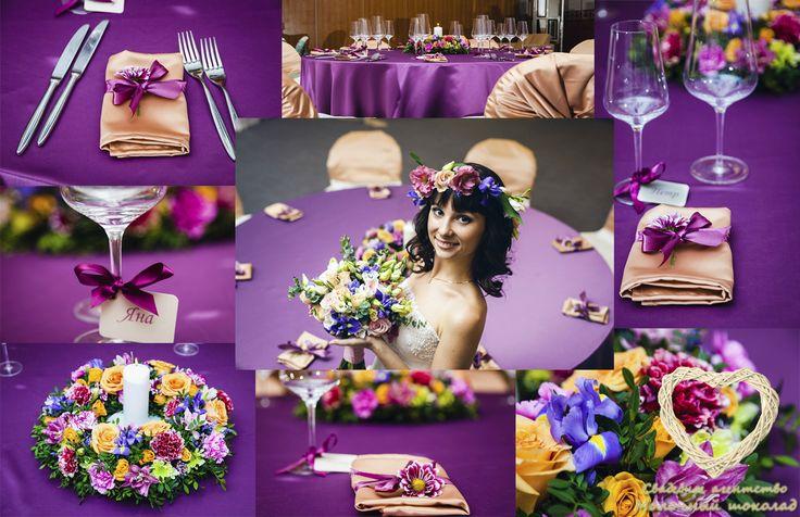 Яркие краски для Вашей свадьбы
