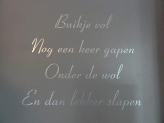 Muurstickers Kinderkamer, Hip & Vrolijk, Ook met Lieve Teksten. -Kinderkapstok-Kinderkamer Accessoires- Kinderlampen en Muurstickers bij Dreumes enZo.