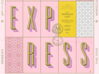 My first shot was an early version of this but here's the final—another view. Branding for a Moroccan restaurant More at:…