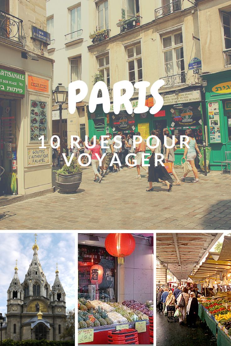 10 rues parisiennes pour voyager tout en restant à Paris. http://blog.bubble-globe.fr/10-rues-parisiennes-qui-vous-feront-voyager/