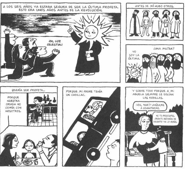 Best page in Persepolis I