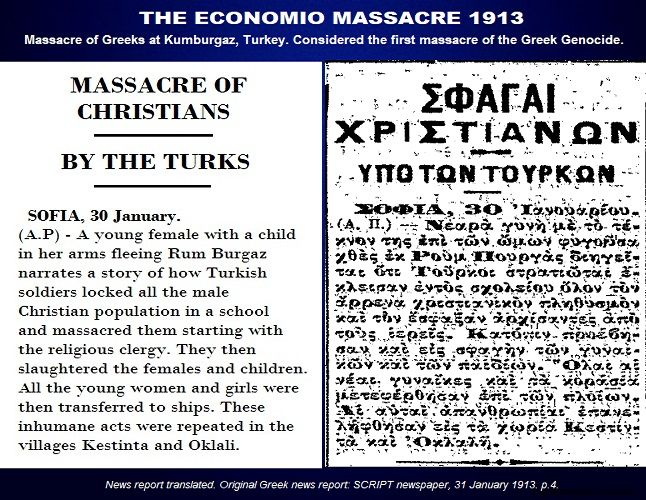 The Economio (Tr: Kumburgaz, Gr: Οικονομείο) Massacre, January 1913.  News report: SCRIPT newspaper, 31 January 1913, p.4.