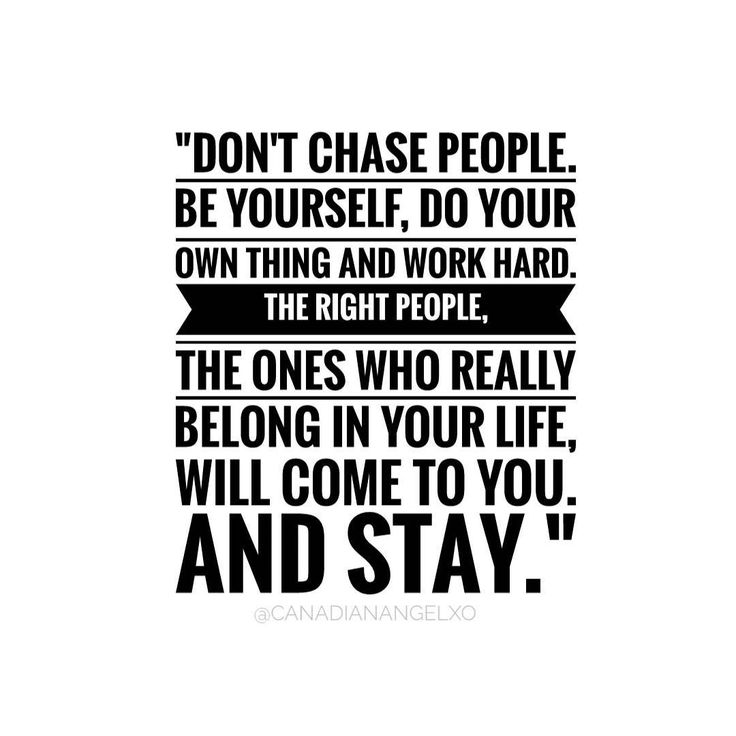 I Don T Chase People Quotes Tumblr Daily Inspiration Quotes