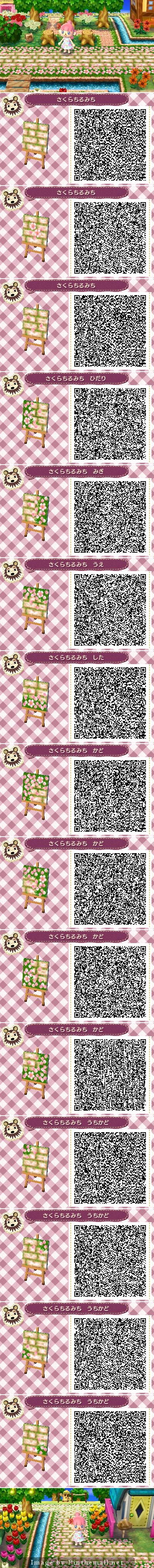QR path: Sakura blossom bordered brick path