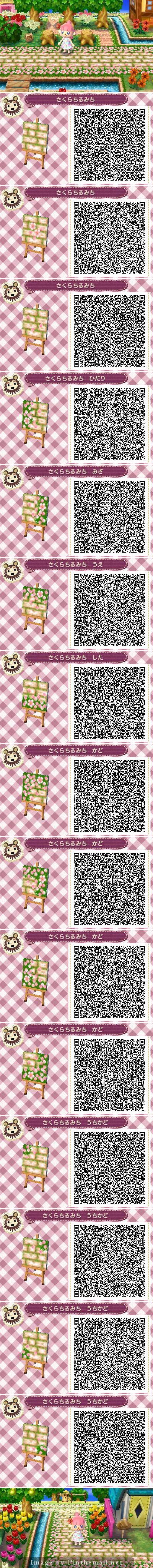 Sakura Blossom Pathway QR code