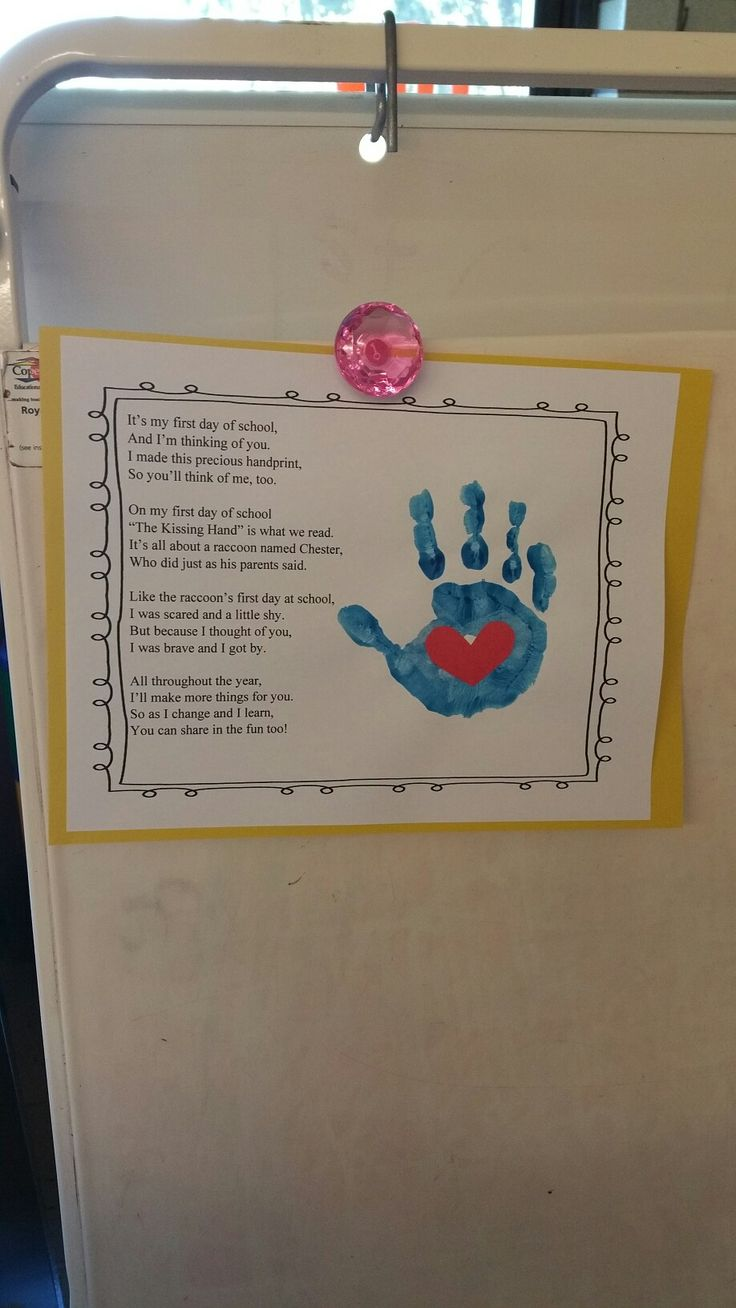 Kissing hand poem  Handprint
