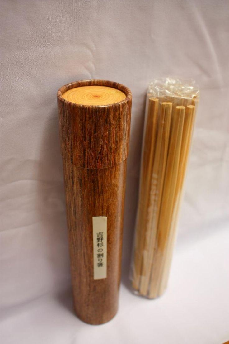 「奈良の木」を使ったお土産物・暮らしの道具/奈良県公式ホームページ