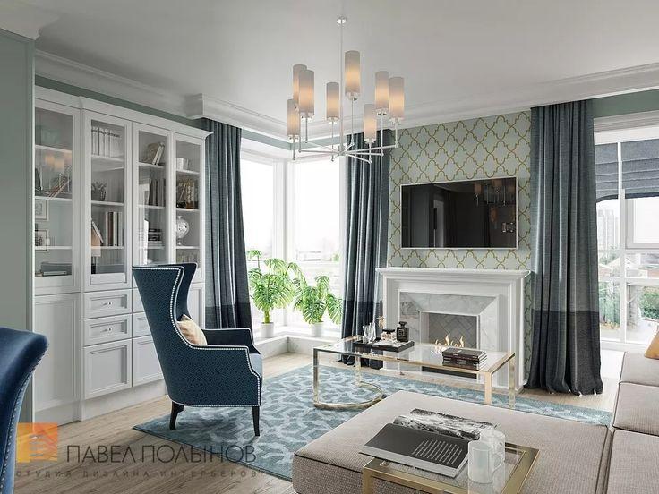 Фото: Гостиная - Квартира в стиле американской неоклассики, ЖК «Академ-Парк», 107 кв.м.