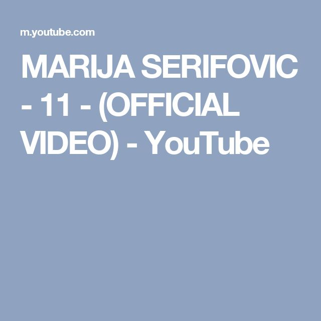 MARIJA SERIFOVIC - 11 - (OFFICIAL VIDEO) - YouTube
