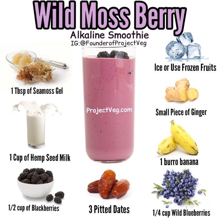 Projectveg Llc On Instagram Wild Moss Berry Smoothie That S Alkaline Plant Based With Dr Sebi Juice Smoothies Recipes Irish Moss Recipes Berry Smoothie