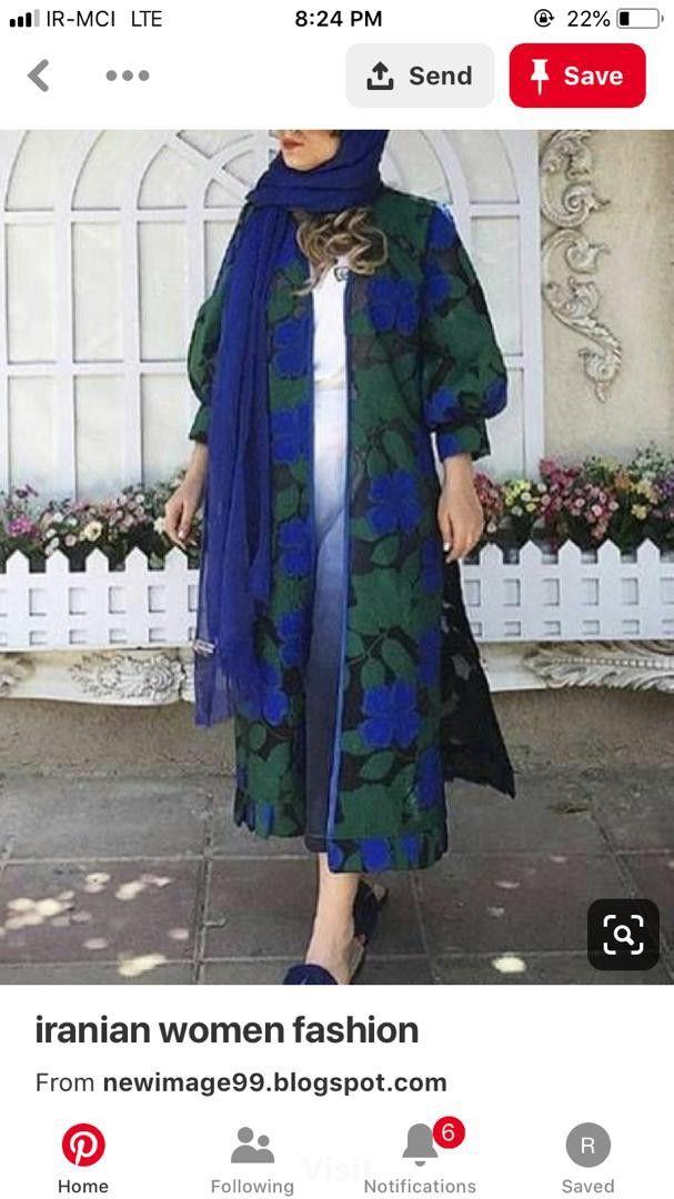 Pin By Rohallahaghajani On مانتو Persian Fashion Iranian Women Fashion Coat Women Fashion