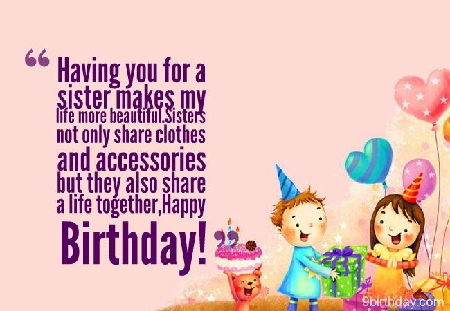 Best Sister Birthday Quotes In Hindi: Happy Birthday To My Sister