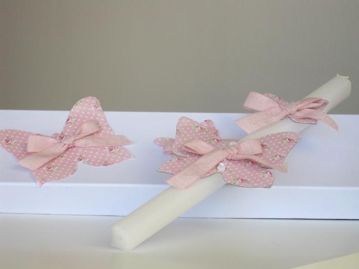Λαμπαδα κοριτσιου με πεταλουδες. Girls Easter candle decorated with butterflies.