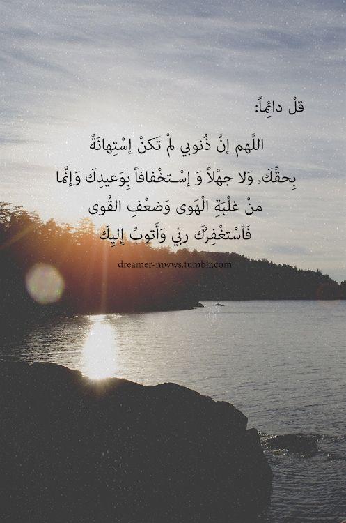 استغفر الله واتوب اليه Sponsor a poor child learn Quran with $10, go to FundRaising http://www.ummaland.com/s/hpnd2z