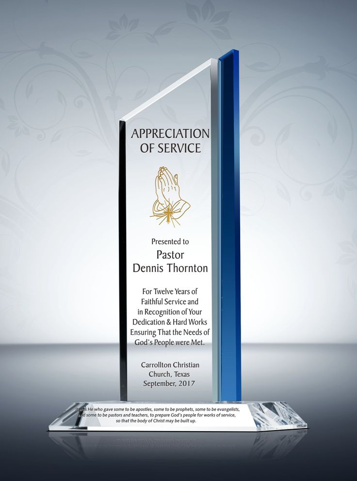 A perfect gift for Pastor Appreciation Month! Celebrate and honor your pastors with this unique Christian gift plaque. The praying hands on top symbolizes the pastor