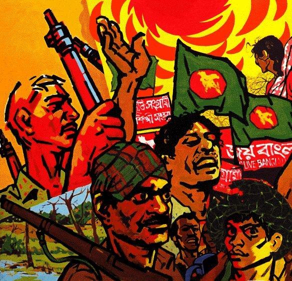 Bangladesh Liberation War Lord Shiva Painting Bangladesh Flag Kolkata
