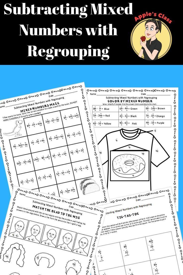 This Subtracting Mixed Numbers With Regrouping Worksheet Set Is A Great Addition To Your Middle S Fraction Lesson Plans Fraction Lessons Subtract Mixed Numbers