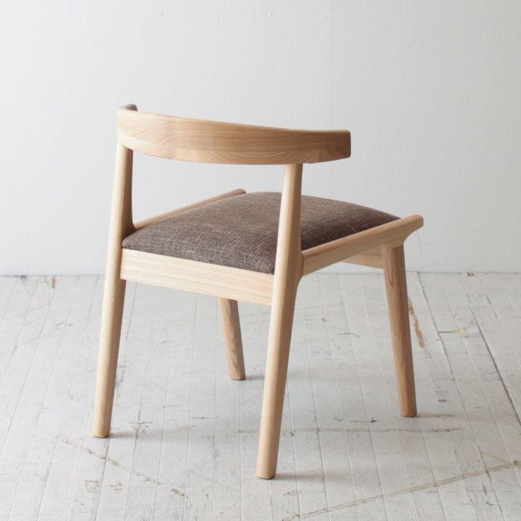 北欧家具 チェア アッシュ ハンギングできる珍しいタイプのシャープでモダンなチェア