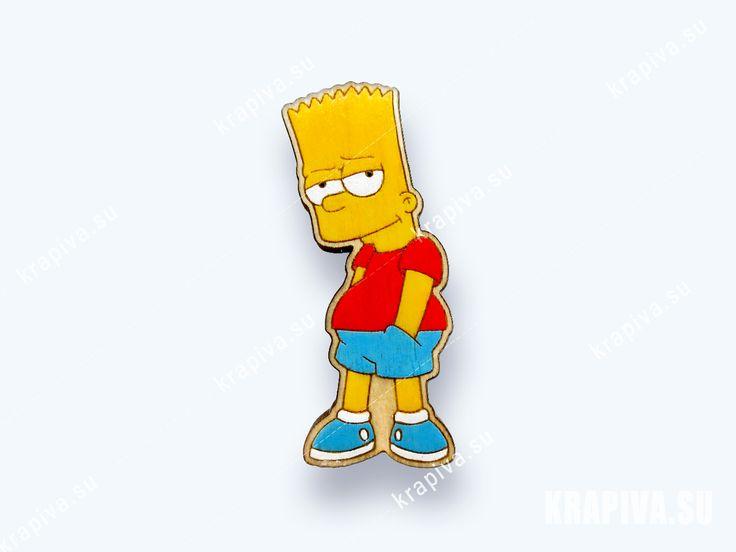 Купить значки: Барт №1, изделия в магазине Крапива (krapiva.su)  значок, значок из дерева, деревянные значки, деревянная брошь, ручная работа, handmade, brooch, wood, pin,  pins button,  patches pins, Барт, Симпсоны, Bart, Simpsons