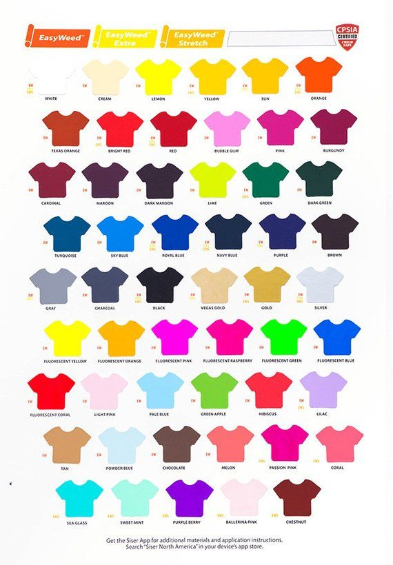Siser EasyWeed Fluorescent Colors Iron On Heat Transfer Vinyl **FREE SHIPPING**