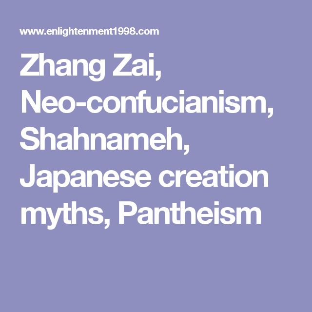 Zhang Zai, Neo-confucianism, Shahnameh, Japanese creation myths, Pantheism