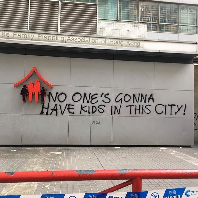 Repost Cameron Dueck Hk Family Planning Association Hongkongprotest Hkstreetart Family Planning Street Art Hong Kong