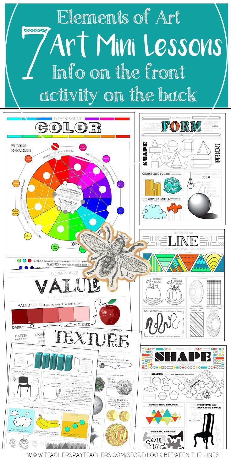 This pack of seven elements of art worksheets is perfect for last minute sub plans, early finishers, or to fill time between art projects. Each printable worksheets has information and visual examples on the front and activities on the back. #elementsofart #printableworksheets #miniartlesson #art